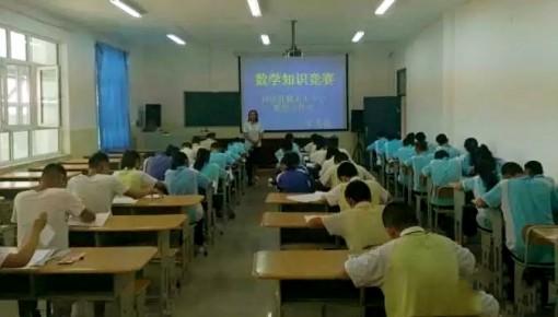 教育部:原则上不得举办面向义务教育阶段的竞赛活动