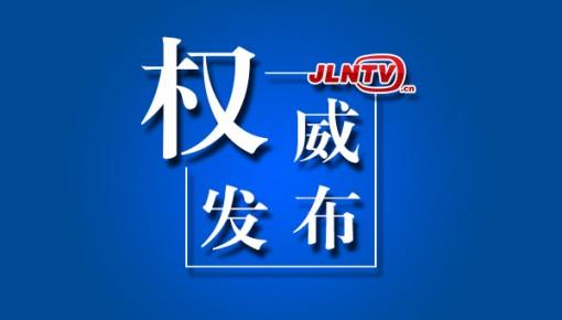廖祥忠任中国传媒大学校长