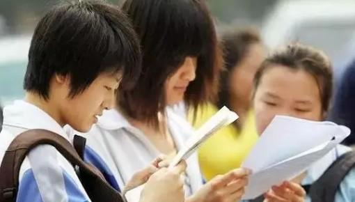 事关孩子未来!高考9大新变化!这样做将取消录取资格