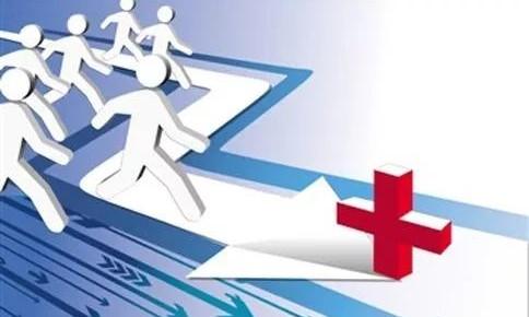 《吉林省定价目录》公布!扩大按病种、服务单元收费范围