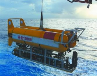 """中国""""海龙11000""""潜水器2000米级海试成功"""