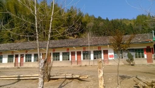 我国将全面加强乡村小规模学校和乡镇寄宿制学校建设