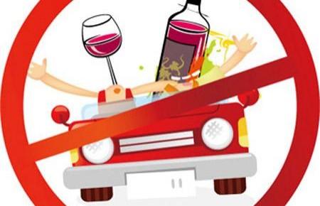 【整治】吉林市10天查获酒驾司机61人 7人醉驾 有你认识的吗
