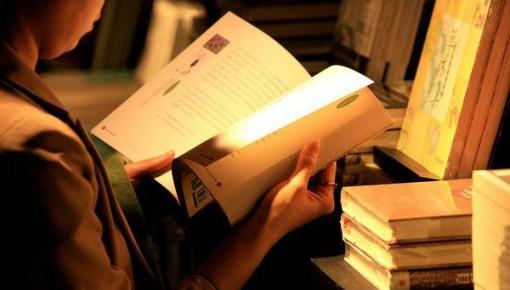 我國閱讀指數首次發布 人均紙書閱讀量為4.66本