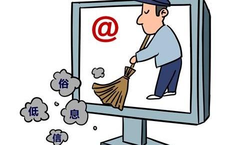 """学习习近平总书记""""4.19""""重要讲话精神 守好传统媒体网络阵地"""
