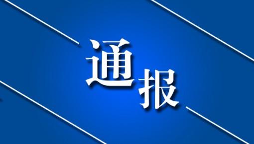 """松原一教师办""""小饭桌""""受处分:调最边远村小工作3年!"""