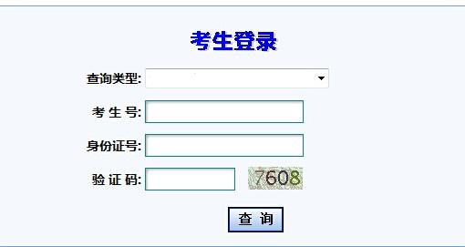 @长春人 今年起,高考成绩只发给考生本人