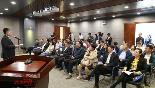 【关注】长春市博物馆联盟成立 伪满皇宫博物院当选理事长单位