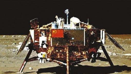 """嫦娥四号中继星成功发射 将搭建地月""""鹊桥"""""""