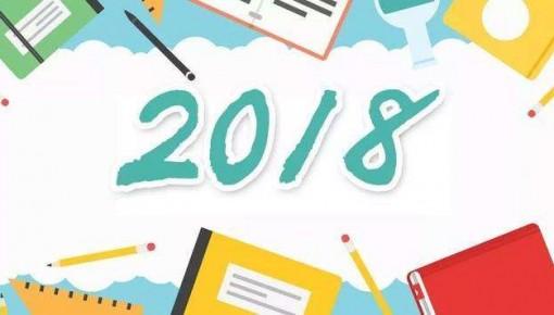 2018中小学生入学信息审核工作进行中!你需要准备这些……