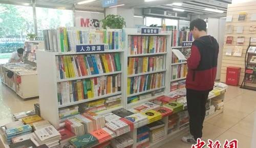 纸价上涨或影响图书定价:读者还能愉快买买买吗?