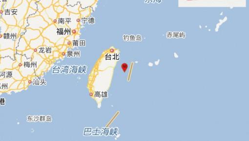 台湾花莲县海域发生5.2级地震 震源深度15千米