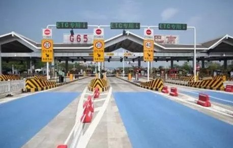 定了!随处可见的高速路收费站将正式取消!为何才落实?