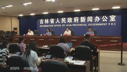 """@创业者 好消息!吉林省推进""""证照分离""""改革 试点就在长春新区"""