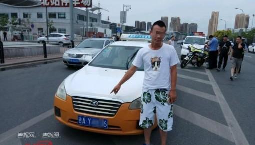 【胆大妄为】驾驶证因吸毒被注销后 竟还敢开营运车!