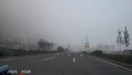 今晨,吉林省气象台发布大雾黄色预警
