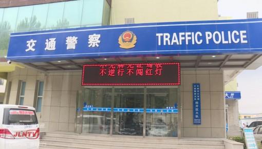 【直击110】货车司机伪造驾驶证 遇交警弃车逃跑