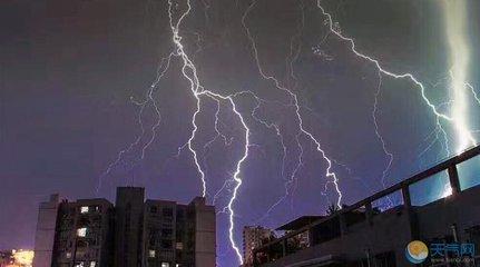 注意!北京吉林山东等地将有8级以上雷暴大风(内附防御指南)