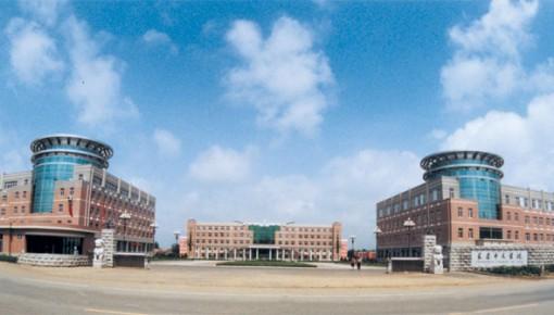 长春中医药大学2018年招生章程