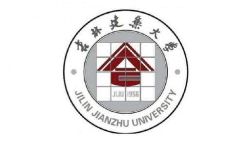 吉林建筑大学2018年招生章程