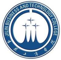 吉林工商学院2018年招生章程