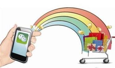 父母、子女消费,你买单!微信悄悄出新功能!