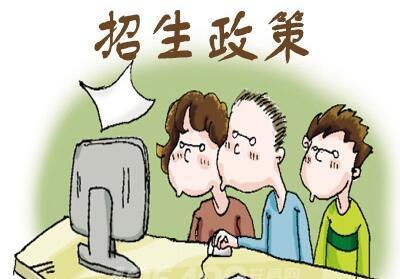 """北京五大高校联合发布招生政策  """"零门槛转专业""""成亮点"""