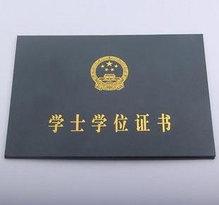 7月1日起 2002年后的学历证书可免费认证