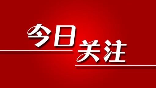 """吉林省评选万名""""青年技术能手""""!你符合推荐条件吗?"""
