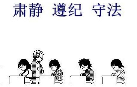 为什么要考试?小学生们的答案脑洞大开