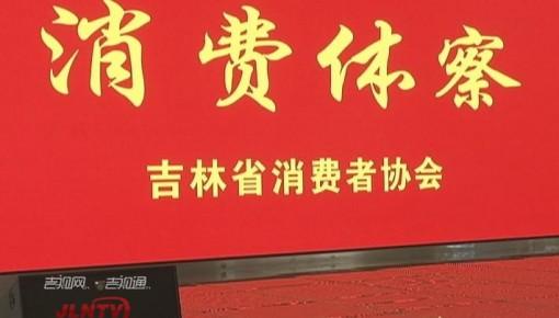 【消费体察】装修材料莫贪便宜 签署合同保障权益