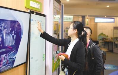 中国数字阅读用户总数近3.8亿 青年人占比超七成