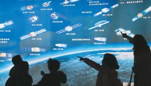 中国卫星大家庭:超200颗在轨 达世界先进水平