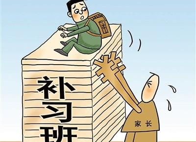 中考改革催热高价冲刺班:9成学生报班 价格数万元