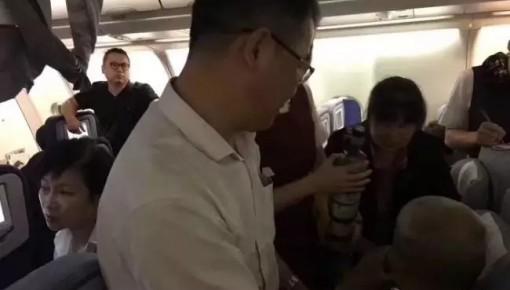 生死时速!飞机起飞半小时突然返航,214名乘客全部支持,原因很感人……