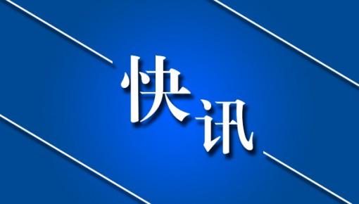 湖南隆回警方通报:男子砍伤7名群众其中1男童死亡,已被抓