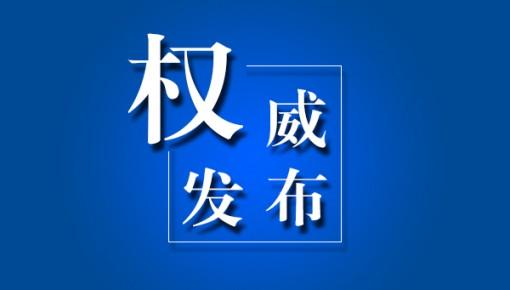 吉林省直8家事业单位公开招聘81人!具体岗位看这里...
