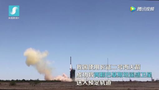 """震撼!中国""""金牌火箭""""又成功发射两颗卫星!"""