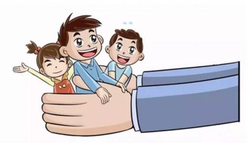 国务院印发《关于建立残疾儿童康复救助制度的意见》