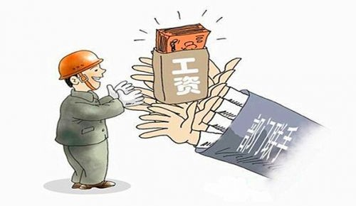 """""""一处违法,处处受限"""" 首批拖欠农民工工资""""黑名单""""公布"""