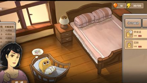 游戏隐喻现实 《中国式家长》够不够接地气?