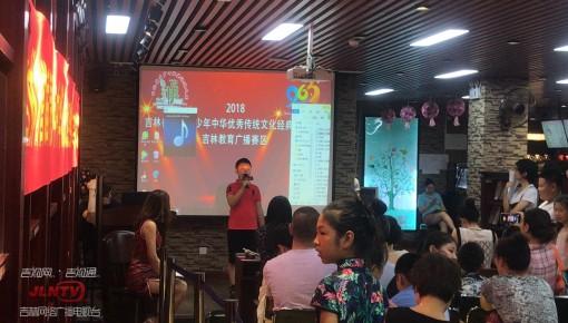 【关注】我省首届青少年中华优秀传统文化经典诵读大赛海选开始