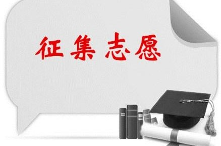 吉林省2018高考第一批A段录取信息正式公布!志愿征集时间有调整