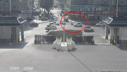 """【视频】""""疯狂""""三轮车径直撞向执勤辅警 这个司机到底怎么了?"""