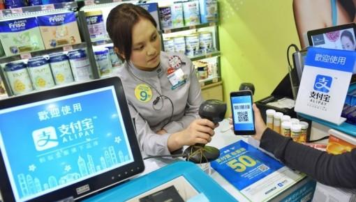 支付宝香港普及化,超过40%的香港市民愿用电子钱包