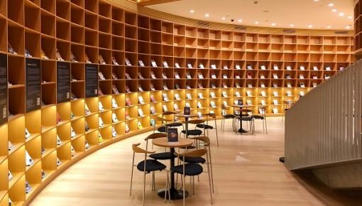 即使我们必须读书,为何一定要选择去书店?