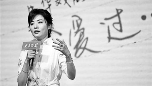 跨越40年的《情书》,主持人周涛演话剧了!
