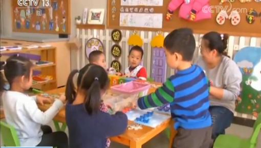 教育部:建立幼儿园、小学、培训机构全方位监管体系