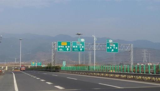 周末出行注意!102国道(京哈线)部分路段施工