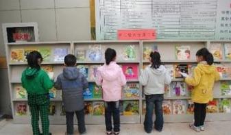 为中国孩子讲好故事 我们要注重哪些
